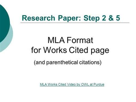 Owl purdue research paper example